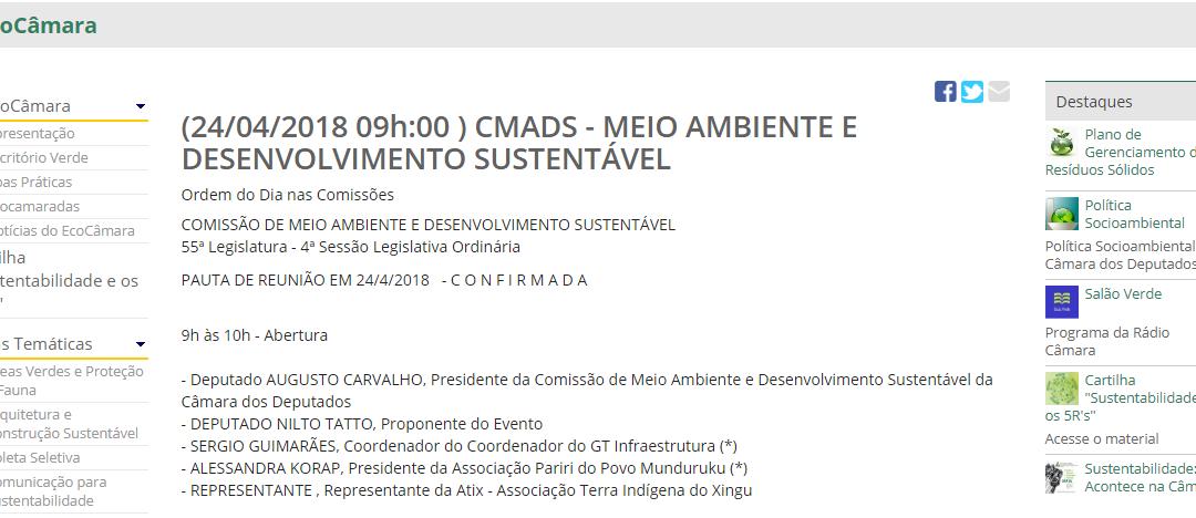 CÂMERA PROPOSIÇÃO: (24/04/2018 09h:00 ) CMADS – MEIO AMBIENTE E DESENVOLVIMENTO SUSTENTÁVEL