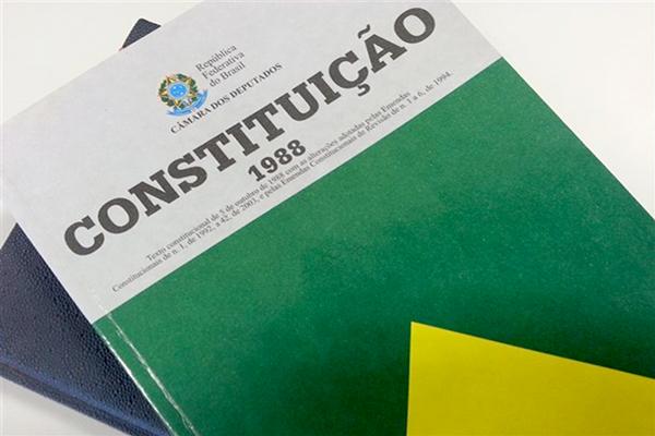 CÂMARA: Constituição de 88: meio ambiente e a questão indígena – Bloco 20