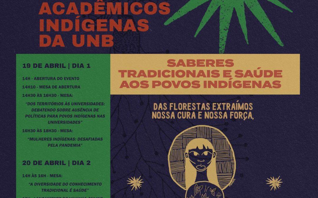 VI Semana dos Acadêmicos Indígenas da UnB